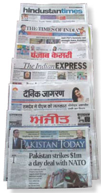 All About Newspapers